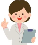 不妊治療で初めて当院へ来院される際は、必ず予約が必要です。
